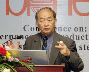 Unesco : un Chinois lauréat du Prix «Avicenne d'éthique scientifique» 2009
