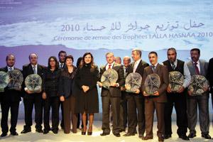 «Plages propres 2010» : SAR la Princesse Lalla Hasnaa préside la remise des Trophées
