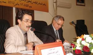 Oujda: Installation de la commission régionale du Conseil national des droits de l'Homme