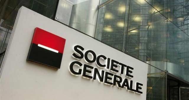 La BERD signe son premier partenariat au Maroc avec Société Générale