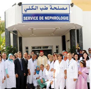 Inauguration d'un service de néphrologie et d'un centre de régulation des urgences