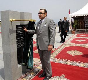 Activités royales : SM le Roi inaugure la place Mohammed VI à Al Hoceïma