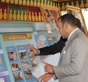 Activités royales : Lancement du programme de résorption des bidonvilles à Al Hoceïma