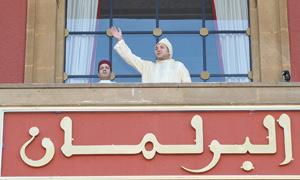 Mise en oeuvre de la nouvelle Constitution : SM le Roi définit les responsabilités de tout un chacun