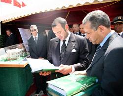 Un centre d'export pour Meknès