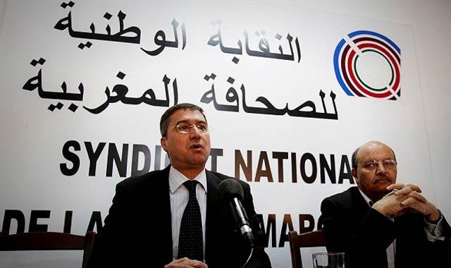 Le SNPM condamne la vidéo takfiriste du dénommé Abou Annaim
