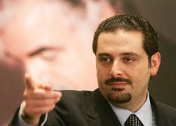 Saâd Hariri : attaque frontale contre Damas