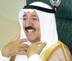 Lancement d'un fonds arabe de 2 milliards de dollars pour les PME