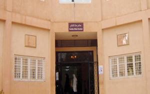 Oujda : La géomatique et la gestion des risques naturels en débat