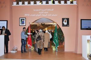 Salon international de l'édition et du livre de Casablanca : L'Arabie Saoudite à l'honneur