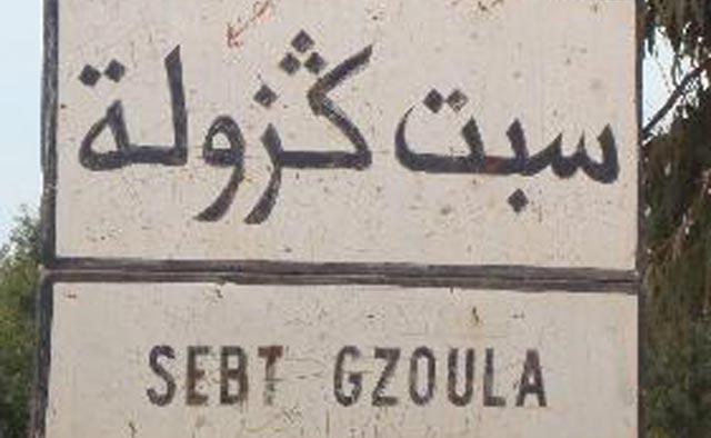 Braquage d une agence bancaire  à Sebt Guezoula