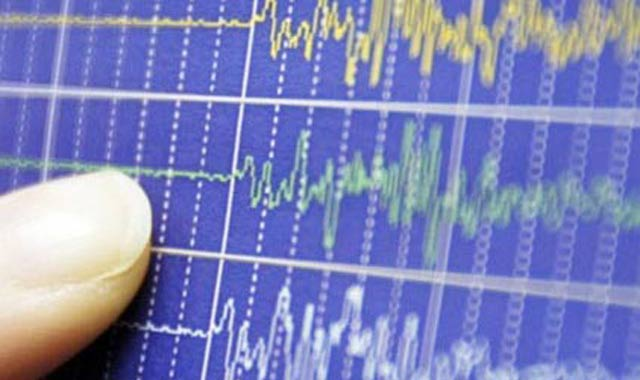 Al Hoceima: Secousse tellurique de magnitude 3,6