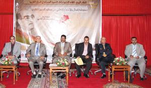 Laâyoune : la régionalisation en débat