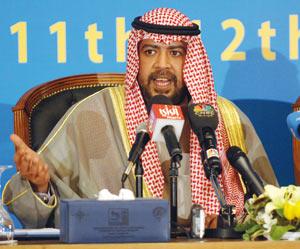 JO-2020 : Le Qatar pourrait présenter sa candidature