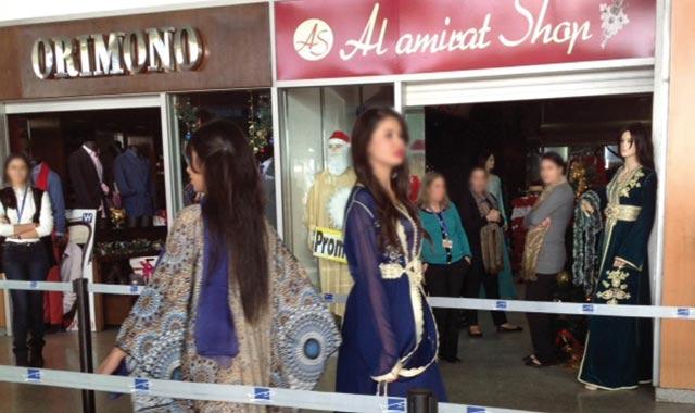 Les aéroports de Casablanca, Marrakech et Agadir invitent  au shopping