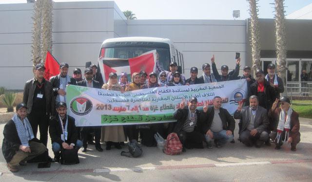 Solidarité avec le peuple palestinien : Un cabinet dentaire marocain permanent à Gaza