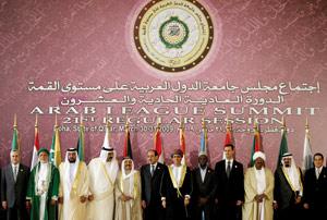 Appel de SM le Roi à la réconciliation entre les Arabes