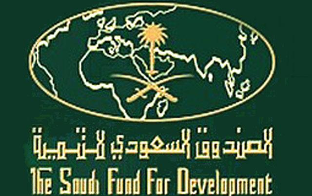 L'Arabie Saoudite tient ses promesses : 400 millions de dollars débloqués