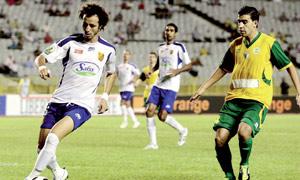 Coupes africaines de football : Les clubs marocains en quête de confirmation