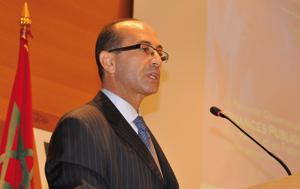 La fiabilité des  finances publiques marocaines mise en exergue