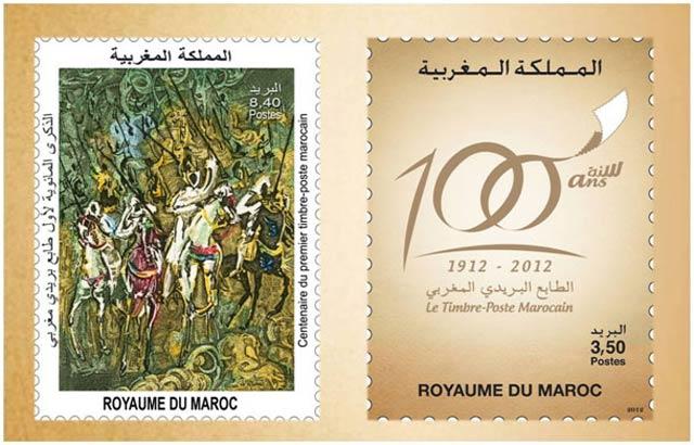 Emission de deux timbres-poste illustrés par feu Mohamed Chabaa