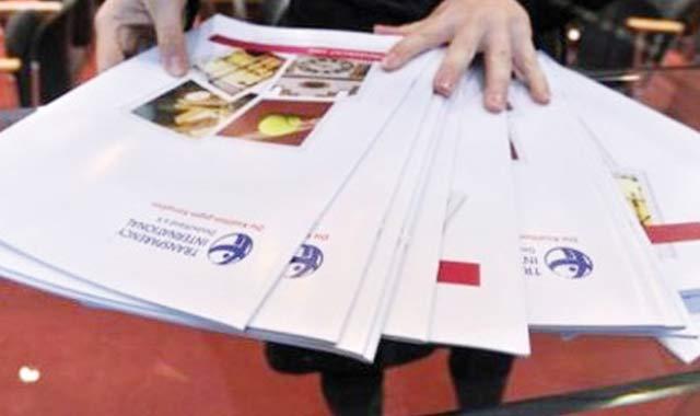 Maroc : Un prix pour lutter contre la corruption