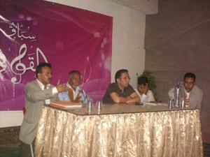 Laâyoune : Une grille télévisée variée pour le Ramadan