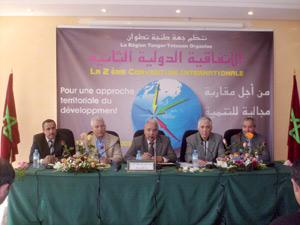 Convention internationale pour une approche régionale du développement