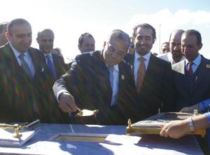 Tanger : lancement du projet «Villa Royale»