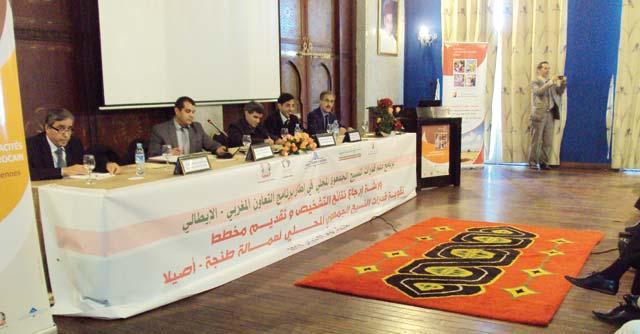 Tanger : 20 millions DH pour booster le travail associatif