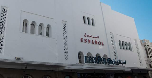 Un coup dur pour le patrimoine culturel et architectural de Tétouan : Le Teatro Español va fermer