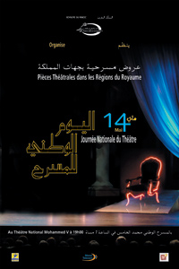 Journée nationale du théâtre : Pour que vive l'art des planches