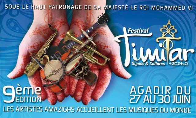 Timitar, une neuvième édition  aux multiples rythmes