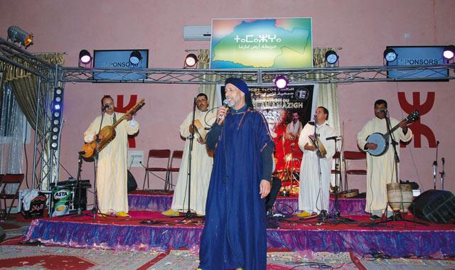 Tiznit célèbre le Nouvel an amazigh