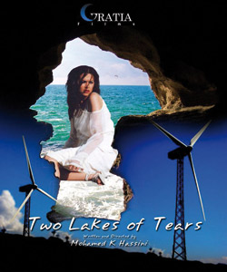 «Two Lakes of Tears» projeté à Paris