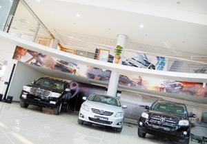 Succursale Toyota à Agadir : La passe de trois