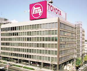 Toyota prépare sa voiture «low-cost» voiture «économique»