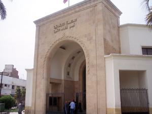 L'égalité, un défi pour la femme marocaine