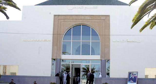 Terrorisme : La peine de Mohamed Dahani réduite à 6 ans