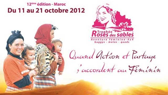 Le 12e Trophée Roses des Sables en octobre dans le grand Sud marocain