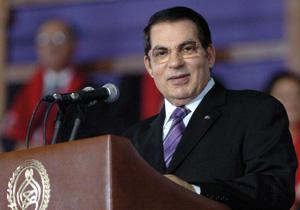 Ben Ali plaide pour la présence de la femme en politique