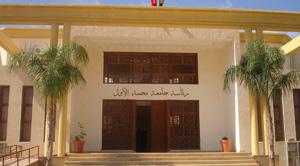 Séminaire à Oujda pour sensibiliser à l'importance de la qualité : Assurer aux produits nationaux la notoriété convoitée et la qualité exigée