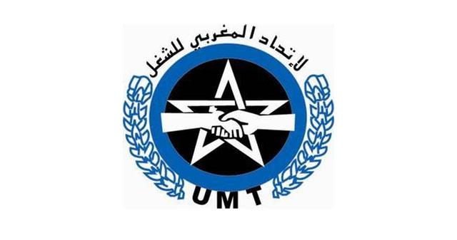 Grève dans l enseignement :  L UMT dément