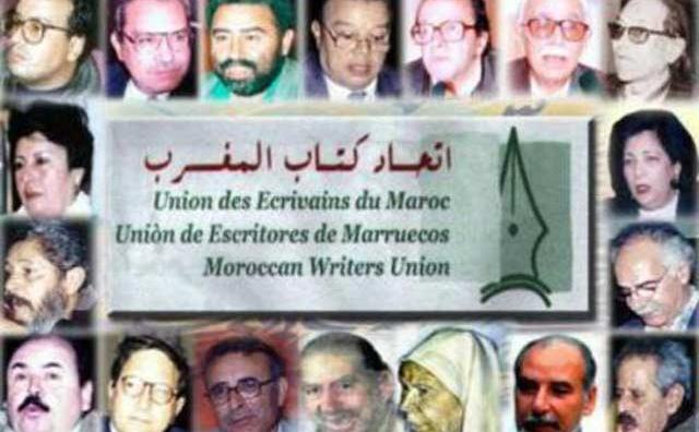 Quatre femmes au nouveau bureau exécutif de l'Union des écrivains du Maroc