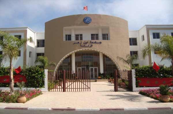 Ouverture de deux nouveaux masters à la Faculté des lettres d'Agadir