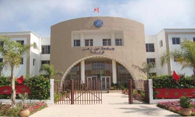 Souss-Massa-Draâ : Une rentrée universitaire des plus difficiles pour la région