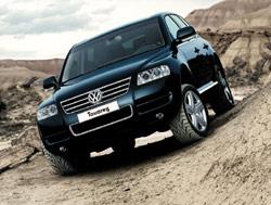 Volkswagen : le 250.000ème Touareg