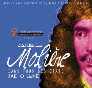 Festival international «Théâtre et culture» : Molière dans tous ses états à Casablanca et à Rabat