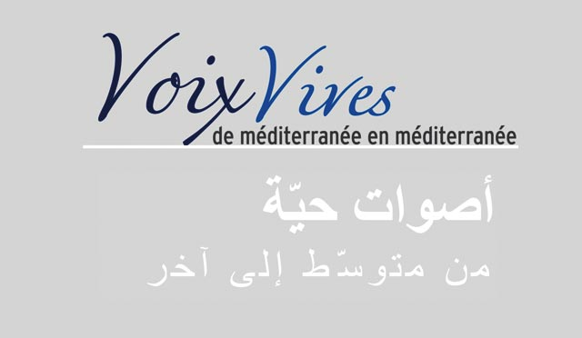 Poésie : «Voix Vives» à El Jadida