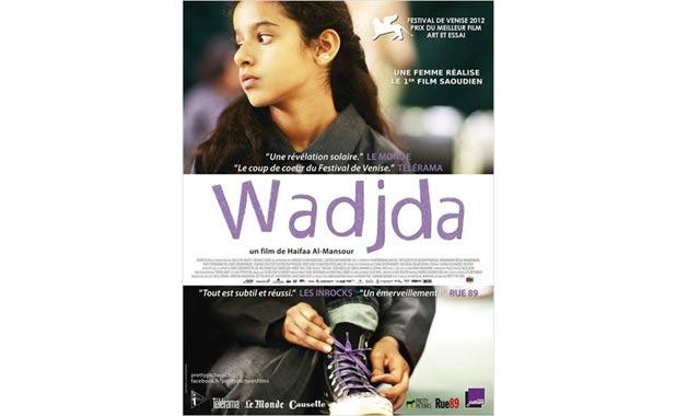 Medimages: Quand le film devient un outil pédagogique à l école